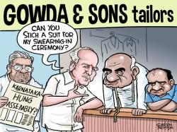 Karnataka Election Results Master Tailor Jd S Secretly