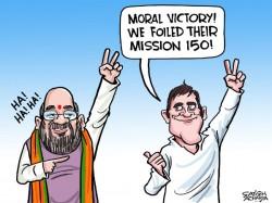 Karnataka Polls Once Again After Crushing Defeat Rahul Tak