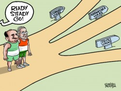 Karnataka Congress Jd S Jodi Gets Ready Three Legged Race