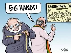 Against Modi S 56 Inch Chest Opposition Raises 56 Hands Kar