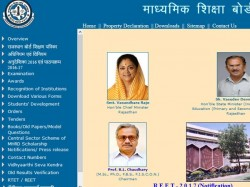 Rbse Board Rajasthan Class 10 12 Result 2018 On This Date