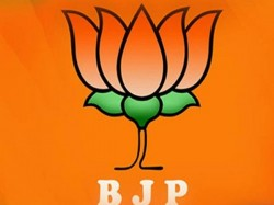 Bjp To Observe 1975 Emergency Anniversary As Black Day