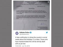 West Bengal Notice On Eid Holidays Is Fake
