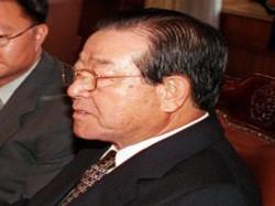 Former South Korean President Kim Jong Pil Passes Away