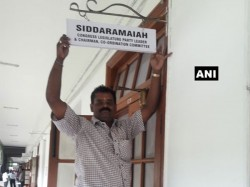 Room Of Former Speaker Allotted To Siddaramaiah