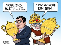 Achche Din For Modi And Ambani Daily Cartoon July