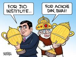 Achche Din For Modi And Ambani Daily Cartoon July