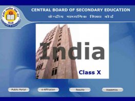 CBSE Class 12 Results 2017 to be announc