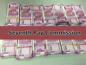 7th Pay Commission: Employees in dark, fear they may never get allowances