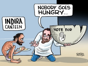 Is Rahul's Indira canteen for poor or for votes?