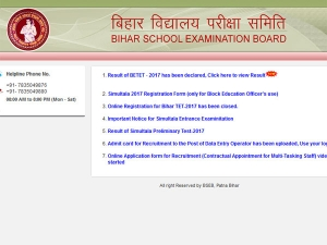 Bihar TET results 2017 declared, how to check