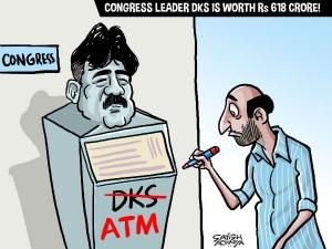 Money matters: 'Congress ATM' DK Shivakumar
