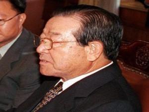 Former South Korean president Kim Jong-pil passes away