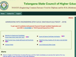 How to check TS ECET 2018 seat allotment