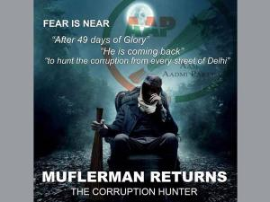 Who is 'Mufflerman' and why is he trending on Twitter and Facebook?