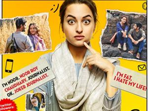Noor Official Trailer