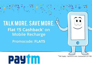 Paytm 'Last Wednesday of the Month' Deal