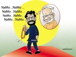 Cartoon When Narendra Modi Namo Mania Grips Paswan Ahead Of Election