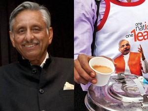 Mani Shankar Aiyar Tea Stall Sells Modi Tea In Vadodara Lse