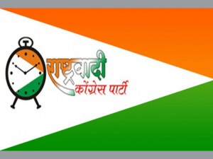 People Not Happy With Modi Govt S 100 Day Report Card Ncp
