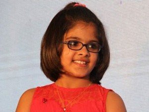 History Repeats Itself Class 5 Student Uthara Wins The Same Award Her Father Won 21