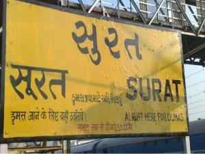 Dalit Youth Dies Police Raid Surat Locals Allege Murder