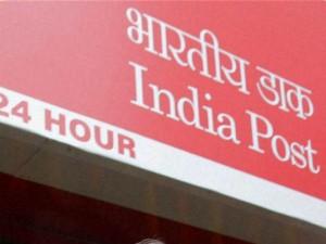 Andhra Pradesh Cbi Registers Case Against Postal Employees