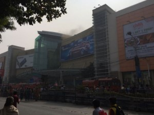 Fire Breaks At South City Mall Kolkata