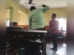 Lecturer Caught On Cam Caning Students Hyderabad