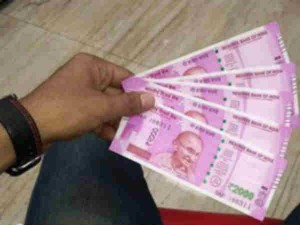 Centre Announce 2 4 Dearness Allowance Hike This Month