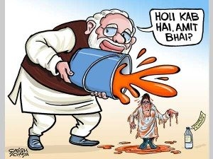 Saffron Is The Colour This Holi Daily Cartoon March 13