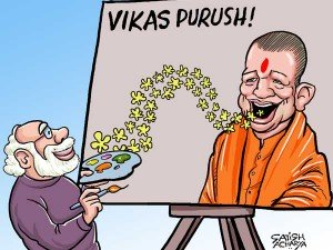 In Painter Modi S Canvas Yogi Adityanath Turns Vikas Purush Mouths Flowers Daily Cartoon March 20
