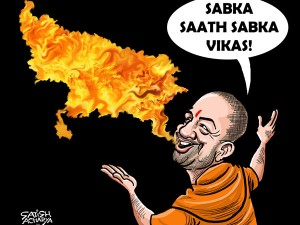 With Fire In His Mouth Yogi Chants Sabka Saath Sabka Vikas Daily Cartoon March 21