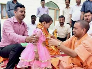 Yogi Adityanath Performs Kanya Pujan Pics Go Viral
