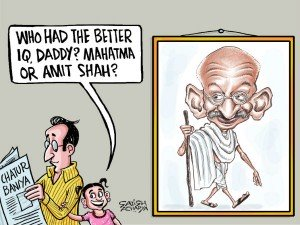 Who Is More Chatur Mahatma Gandhi Or Amit Shah