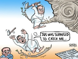 Siddaramaiah Faces Embarrassment After Losing No Confidence