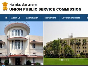 Upsc Combined Medical Services Exam 2018 Final Result Declared Details Here