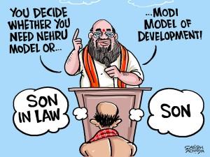 Dilemma Of Development Models In India Daily Cartoon Oct 11