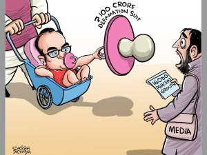 Jay Amit Shahs Rs 100 Cr Defamation Suit Is Higher Than His Companys Turnover Daily Cartoon Oct 10