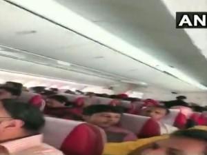 Amritsar Delhi Air India Hits Severe Turbulence Mid Air Three Passenger Injured