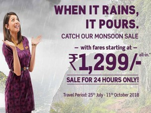 Vistara Airlines 24 Hour Only Monsoon Flash Sale