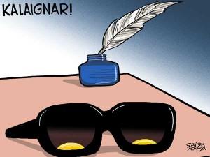 Kalaignars Demise End Of An Era In Dravidian Politics