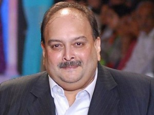 Extradition Process Against Mehul Choksi Underway Sources