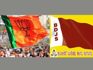 Bjp Bdjs Gear Up To Fight Kerala Polls Together