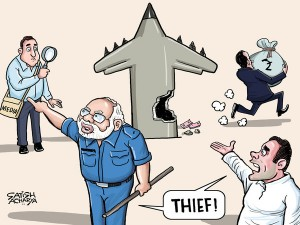 Who Stole Rafale Files