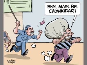 Political Slugfest Over Chowkidar