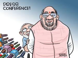 Ye Kaisa Press Conference Tha Modi Ji