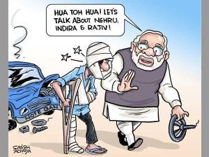 Hua To Hua Is Mantra Of Modi Too