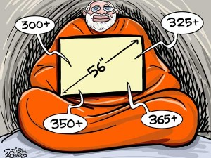 Modi Mocked For Meditating In Himalayan Cave