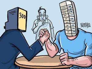 Opposition Parties Focus On Evm Instead Of Exit Polls